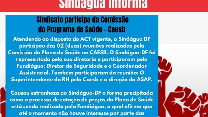 Sindicato participa da Comissão do Programa de Saúde – Caesb